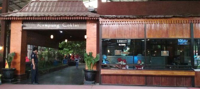 Review Kampung Coklat Blitar
